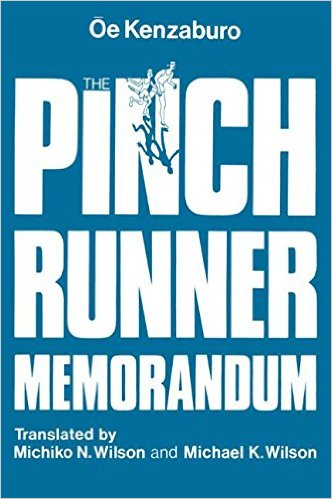 Pinch Runner Memorandum